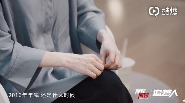 ▲▼PAPI醬接受節目專訪,首度公開回應過去的賣淫被抓謠言。(圖/翻攝自微博/巔鋒問答節目組)