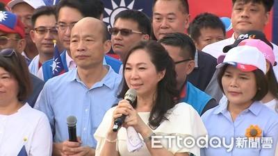選總統沒報備惹怒佳芬 韓國瑜乾笑回1字