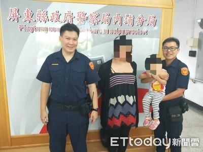 1歲女娃未按時接受疫苗接種 被通報協尋