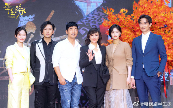 ▲劉嘉玲演出陸劇《半生緣》是舊劇翻拍,開完記者發表會仍被撤檔。(圖/翻攝自微博)