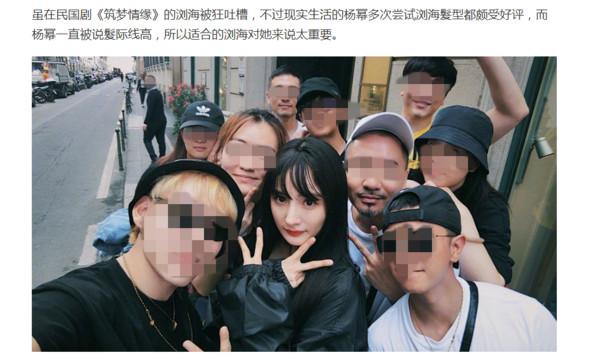 ▲▼楊冪離婚半年「牽手逛街」被拍!(圖/翻攝自微博/獵人娛樂)