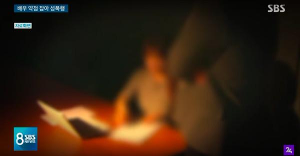 ▲▼ 練習生賣春遭逮! 經紀公司社長利誘:保護妳…竟性侵得逞(圖/翻攝自SBS)