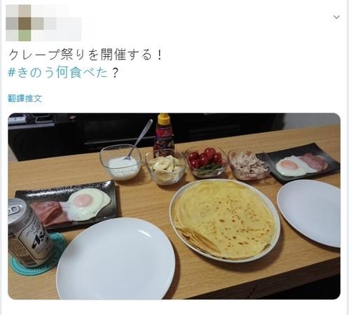 ▲▼《昨日的美食》第10集不倫金句。(圖/翻攝自推特)