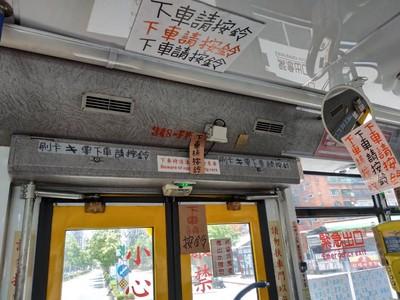 公車門旁「請按鈴」強調10次 司機超心酸