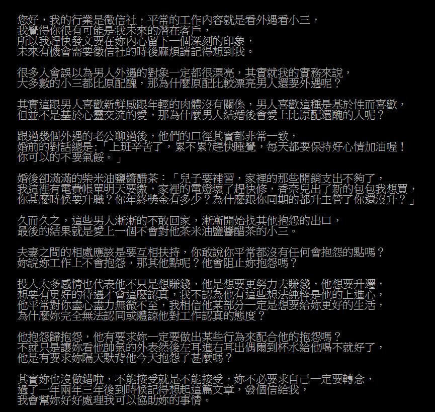 ▲▼阿翔、Grace、謝忻。(圖/翻攝自臉書)