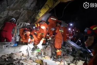 四川宜賓清晨又震!3.7級深度10公里