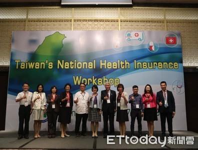 台灣健保走出國際!越南舉辦工作坊