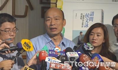 韓國瑜批公投法修法案:這是民主開倒車