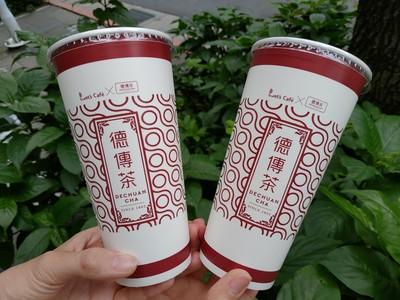 超商也喝得到「現調普洱奶茶」!紅色青花瓷杯超復古