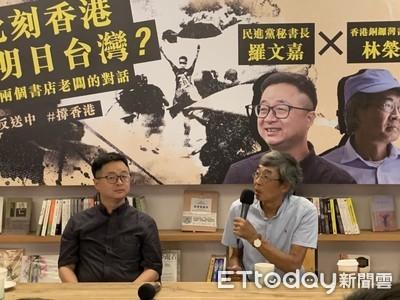 林榮基:銅鑼灣書店考慮西門重開