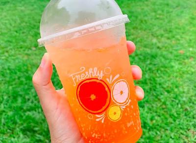 「夏天柚來了」沁涼飲品單日限定免費喝
