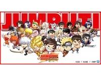 集結航海王、七龍珠經典角色 《JUMPUTI HEROES 英雄氣泡》正式上線