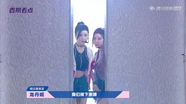 ▲BY2參加《明日之子3》重新出道。(圖/翻攝自騰訊視頻)