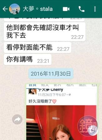▲羅志祥爆小三。(圖/鏡週刊提供)
