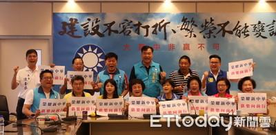 台中藍營議員 力挺韓台中造勢