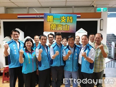 前高市社會局長葉壽山 登記屏北立委國民黨黨內初選