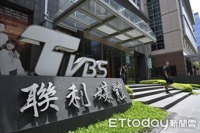 TVBS新董座卡關 NCC要陳文琦再說明