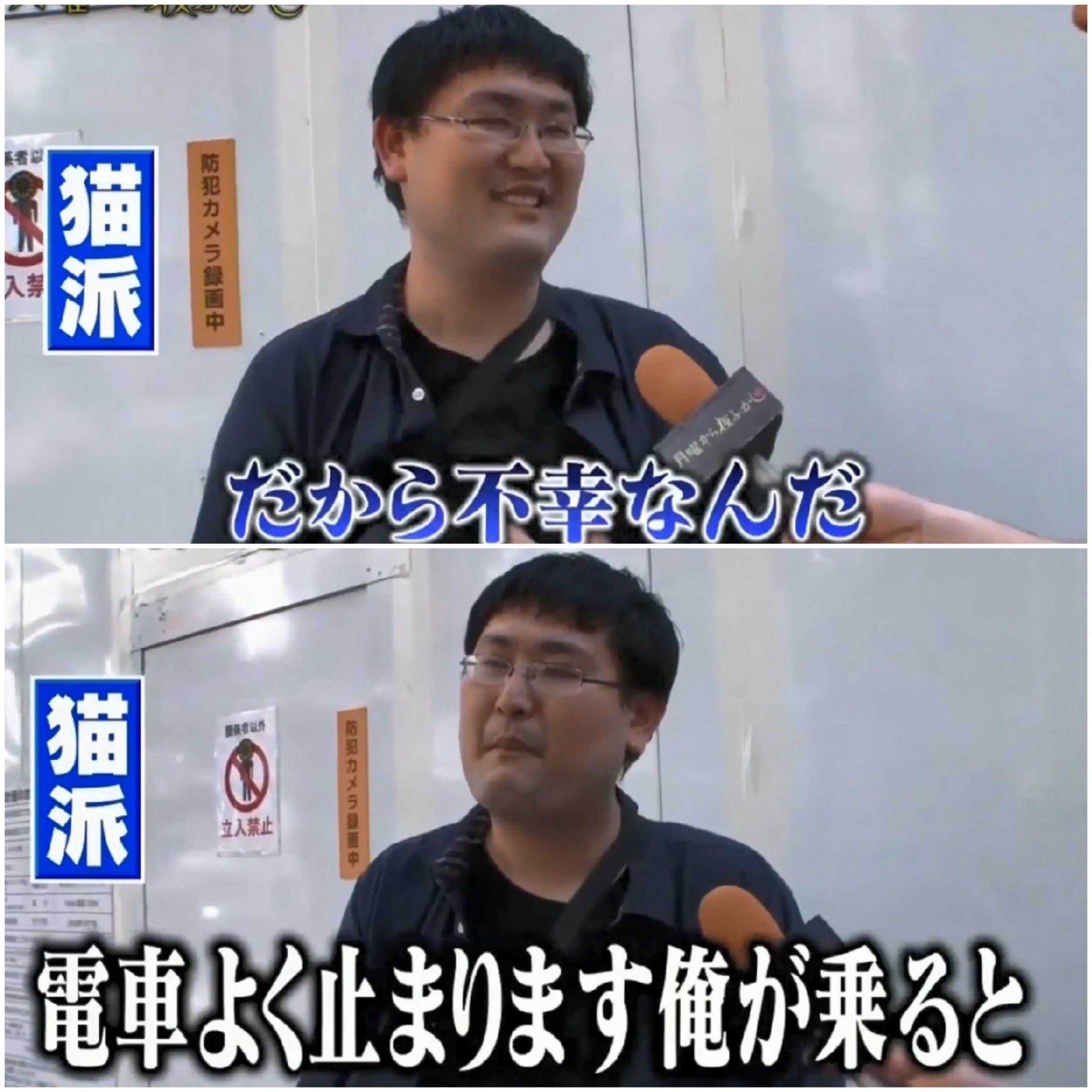 大檸檬用圖(圖/翻攝自日本綜藝節目《日曜夜未央》)