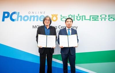 PChome、韓國農協Hanaro流通策略聯盟