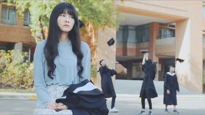 成大畢業歌《遙遠的今日》MV女主太搶眼 準大一生怨:我來了妳卻走