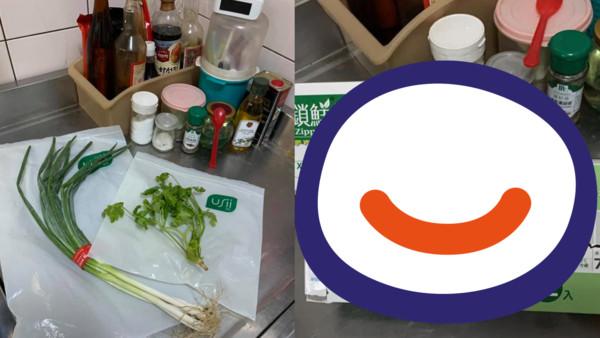 蔥放7天沒變黃!好市多「保鮮好物」效果驚人 網友激推:菜跟剛買一樣