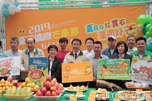 台南國際芒果節登場 黃偉哲邀請觀光客暢遊芒果故鄉