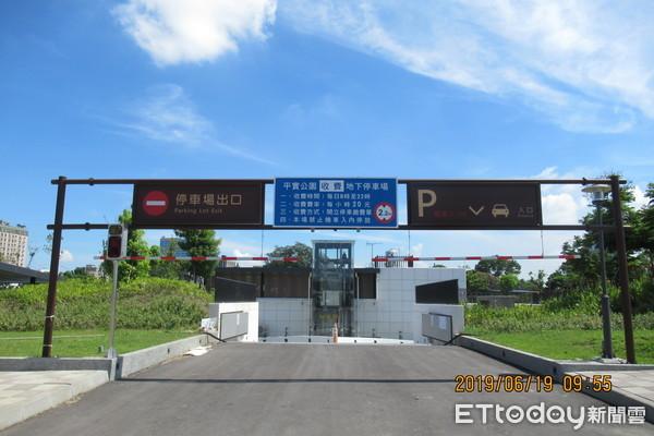好消息! 台南平實公園地下停車場6月20日起開放停車