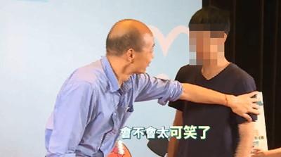 韓國瑜「伸左手撥開」模範生 市府回應了