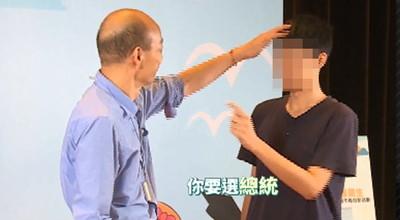 韓國瑜被嗆…他:國中生都看得出來