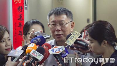 柯文哲頻開嗆 蔡英文:市長最重要工作是把市政做好