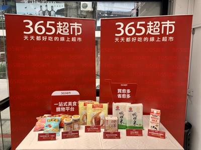 搶超市生意 網購日本干貝狂殺半價