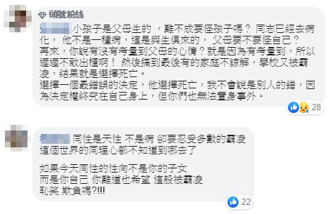 ▲▼主打星特輯(圖/截圖自臉書)
