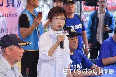 綠營要罷免韓國瑜 洪秀柱:下三濫的手法!