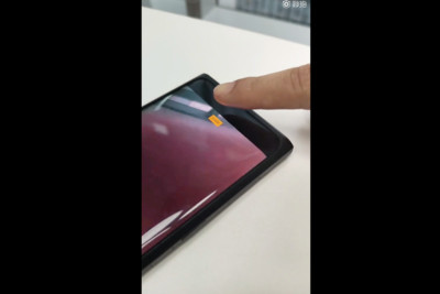 OPPO螢幕下藏鏡頭技術現蹤