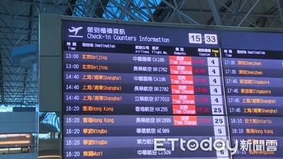 長榮罷工!目前已有16班航班取消