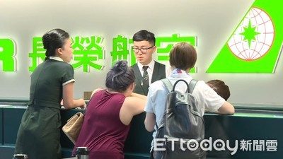 長榮航空說明最新罷工因應措施