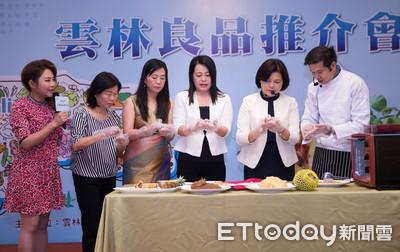 張麗善首赴大陸推雲林農產品 與四川簽1億元採購協定