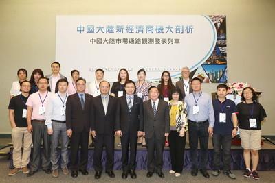 拓銷內需市場 貿協力邀跨國集團來台採購