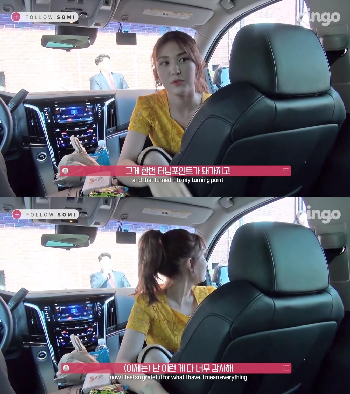 ▲SOMI看見《BIRTHDAY》MV哭了。(圖/翻攝自딩고 뮤직 / dingo music YouTube)