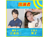 卡普空網路節目將推中文版!「Capcom TV!亞洲情報局」本週開播