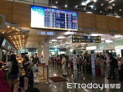 長榮罷工今71航班停飛 旅客氣憤前晚不敢睡覺