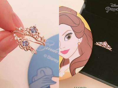 南韓聯名「公主皇冠戒指」
