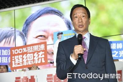 長榮空服員突襲罷工 郭台銘建議這樣做:力促勞資和諧