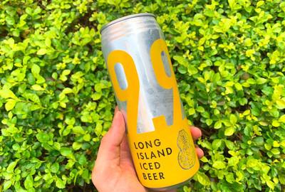 長島冰茶變啤酒!9.99%濃度不知不覺喝完
