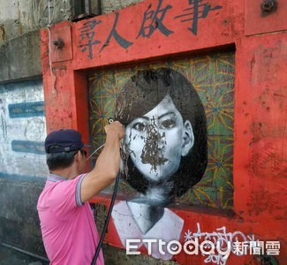 台南出現驚悚人像塗鴉 環保局6小時清除