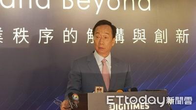 鴻海購買東芝破局 郭台銘批日本政府:「當初沒賣給我是你們的錯誤」