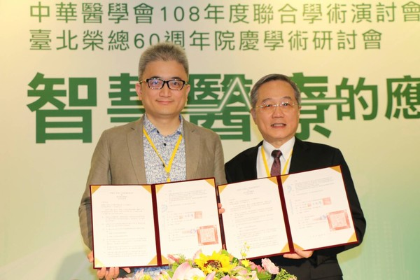 智慧醫療科技再創新!北榮、台灣人工智慧實驗室攜手合作