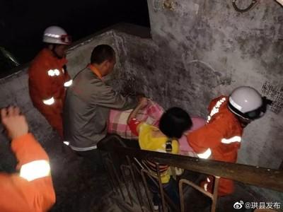 四川宜賓規模5.4淺層地震 7傷