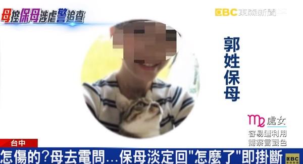 ▲▼1歲女嬰疑遭保母虐待!腦神經斷裂+顱內出血「終生癱瘓」...媽媽哭求真相。(圖/東森新聞)