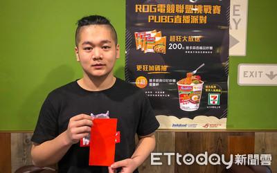 ROG電競聯盟挑戰賽北區預賽落幕